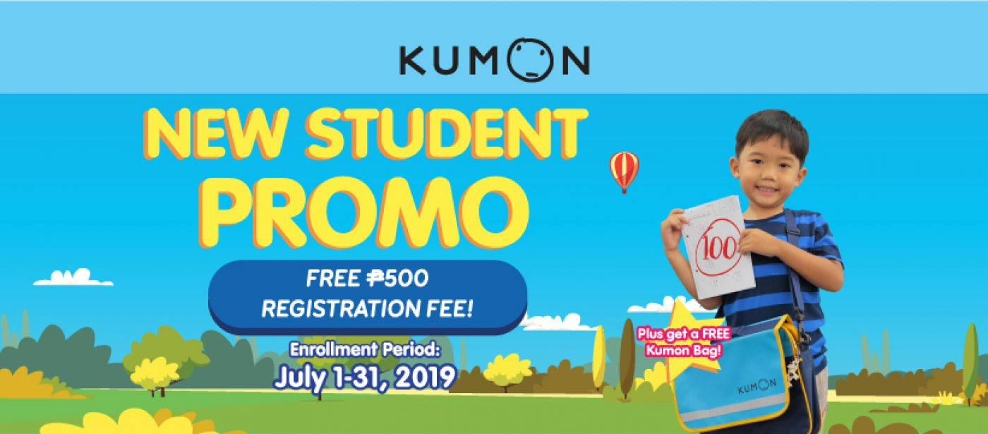 Kumon Philippines